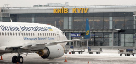МАУ вводит плату за распечатку в аэропорту посадочных талонов