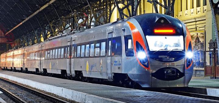Билеты на поезд Киев - Львов - Пшемысль купить онлайн