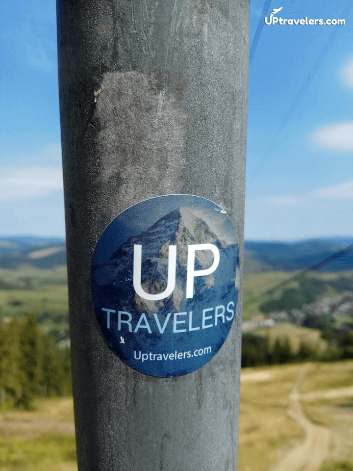 UpTravelers в Пилипце
