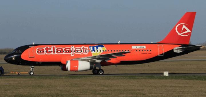 Авиакомпания Atlasjet продает дешевые авиабилеты в Стамбул из Харькова, Львова и Запорожья