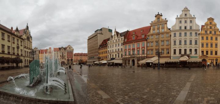 Путевые заметки Киев - Вроцлав (осень 2017)