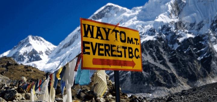 Уникальный ресторан на Эвересте
