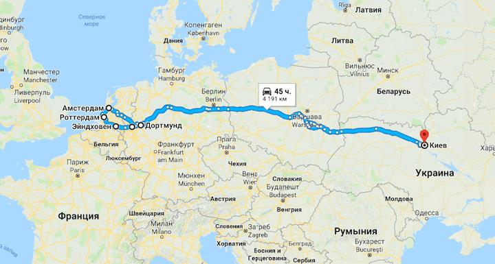 Наш маршрут путешествия по Европе