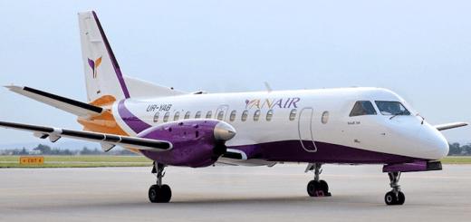 Новые рейсы от YanAir: из Житомира в Батуми и из Батуми в Житомир