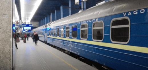 Поезд Киев-Минск-Вильнюс-Рига начнет курсировать 28 сентября