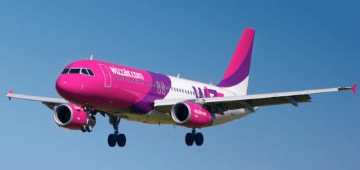 Встречаем 4 новых маршрута от Wizz Air: из Харькова и Львова в Европу