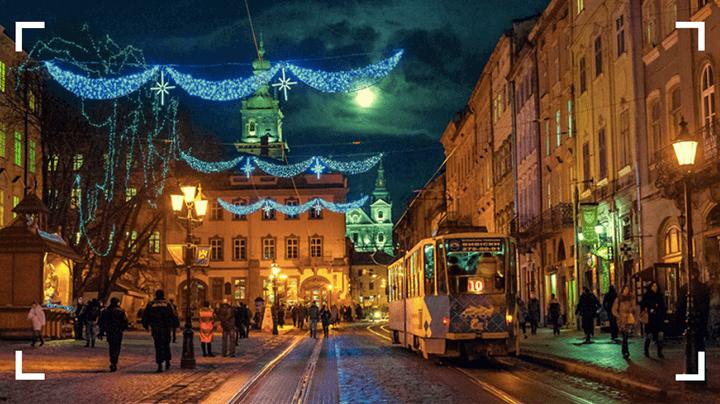 Новогодние выходные 2020 во Львове