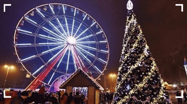 Новогодние выходные в Харькове